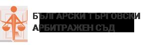 Български търговски арбитражен съд